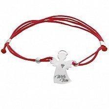 Красный шелковый браслет Ангел-Хранитель с серебряной фигурной вставкой