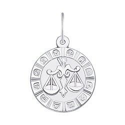 Срібна підвіска Знак Зодіаку Терези 000134150