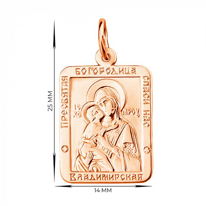 Ладанка Владимирская Богородица в красном золоте TNG--100155
