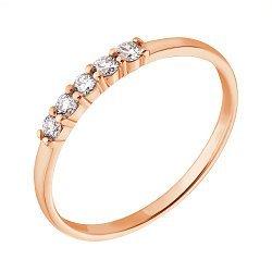 Золотое кольцо в красном цвете с пятью бриллиантами 000070556