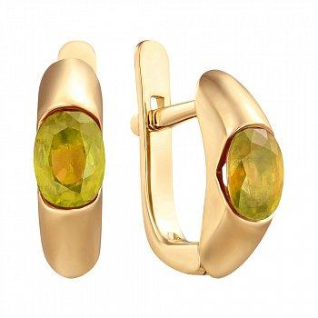 Золотые серьги с цитринами в желтом цвете 000022046
