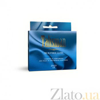 Салфетка из микроволокна для ухода за ювелирными изделиями из золота и серебра 25х25 см Т281816