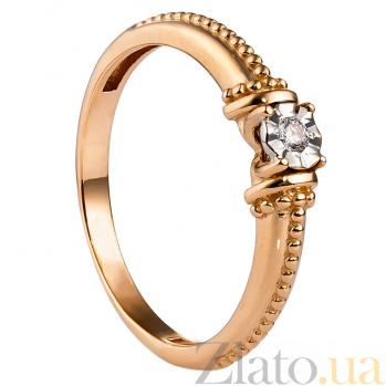 Золотое кольцо с бриллиантом Майя 000030097