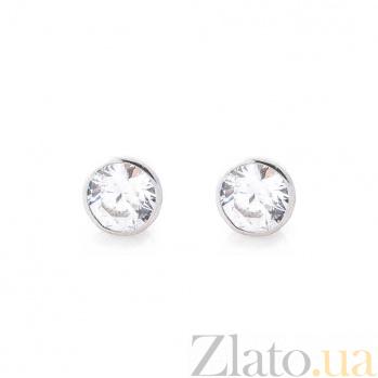 Серебряные серьги-пуссеты Люси с цирконием 000080147