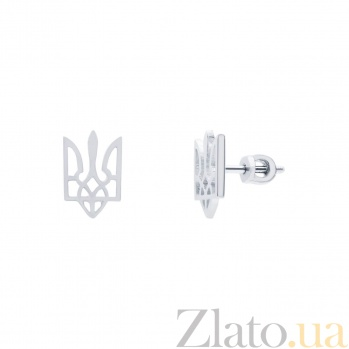 Серебряные серьги Герб Украины  AQA--2478/1