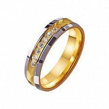 Золотое обручальное кольцо Фееричное чувство с дорожкой фианитов