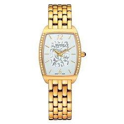 Часы наручные Balmain 1713.33.14