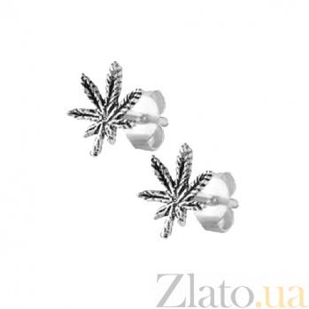 Серебряные серьги Листик каштана SLX--С5/001