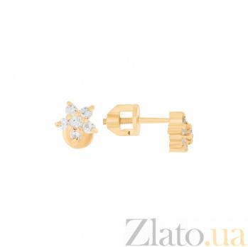 Золотые серьги-пуссеты Полина с белыми фианитами 000096728