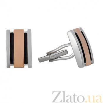 Серебряные запонки Виконт с золотом и ониксом