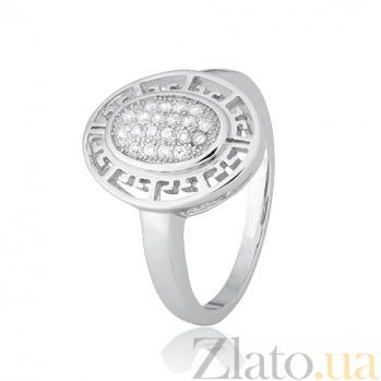 Серебряное кольцо с фианитами Греческий стиль 000028293