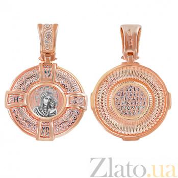 Ладанка из комбинированного золота Икона Богородицы Казанской VLT--ЛС1-3005-2