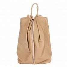 Кожаный рюкзак Genuine Leather 8706 цвета тауп с вертикальной молнией