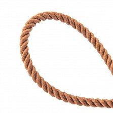 Шелковый коричневый шнурок Мир с серебряной позолоченой застежкой,2мм