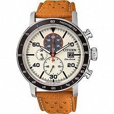 Часы наручные Citizen CA0641-16X