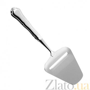 Серебряная трапецевидная лопатка для сервировки сыра Чип ZMX--110_150
