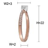 Золотое кольцо Эмма с бриллиантами