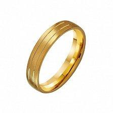 Золотое обручальное кольцо Страна любви