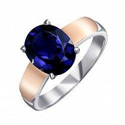 Серебряное кольцо с золотыми накладками и гидротермальным сапфиром 000138406
