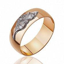 Кольцо обручальное Перо Жар-Птицы