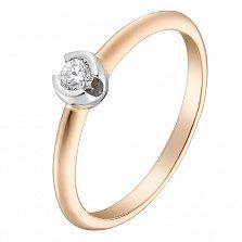 Золотое кольцо Анжели с бриллиантом
