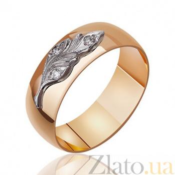 Кольцо обручальное Перо Жар-Птицы 000001620