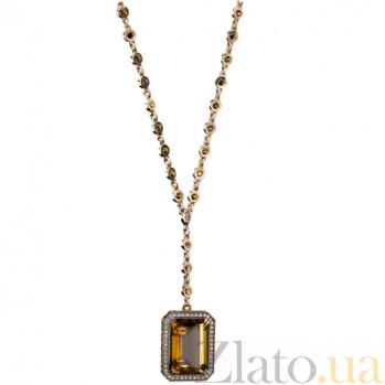 Золотое колье с бриллиантами и цитрином Виктория KBL--Я 5025 цит1