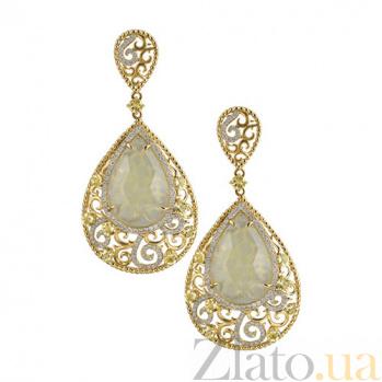 Золотые серьги Царевна с лимонным кварцем и бриллиантами KBL--С4000/крас/квар