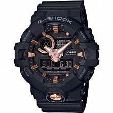 Часы наручные Casio G-shock GA-710B-1A4ER