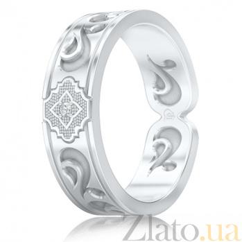 Мужское обручальное кольцо из белого золота с бриллиантом Во сне и наяву 1103