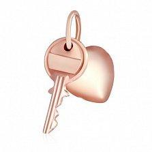 Серебряный подвес Ключ к сердцу с позолотой