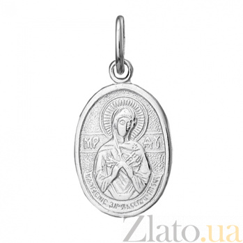Серебряная ладанка Светлый лик 000025361