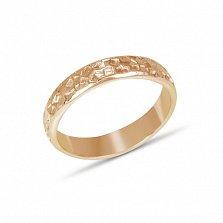 Золотое обручальное кольцо Любовный роман