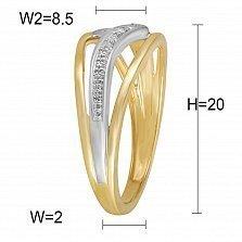 Кольцо Кристен из комбинированного золота с бриллиантами
