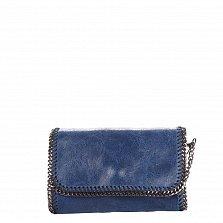 Кожаный клатч Genuine Leather 1010 синего цвета с цепочкой и декоративной строчкой по краям