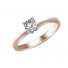 Кольцо из красного золота Милая с бриллиантом 0,5ct
