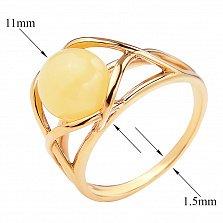 Позолоченное серебряное кольцо Очарование с переплетенными элементами и лимонным янтарем
