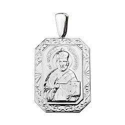 Серебряная ладанка Св. Николай Чудотворец с орнаментом