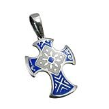 Серебряный крест с эмалью синего цвета Казацкий