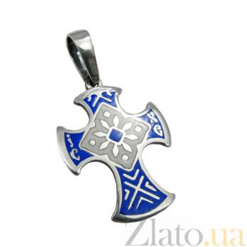 Серебряный крест с эмалью синего цвета Казацкий 23033с