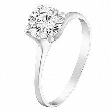 Помолвочное серебряное кольцо Предложение с фианитом