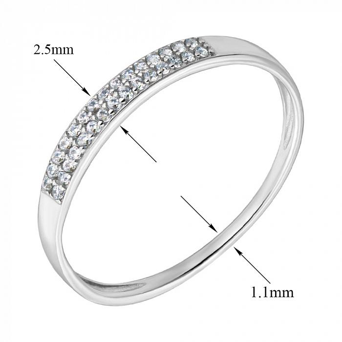 Обручальное кольцо Счастье любимой в белом золоте с фианитами SVA--110148710201