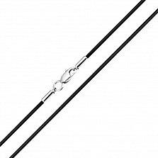Каучуковый шнурок Матиас с родированной серебряной застежкой, диам. 1мм