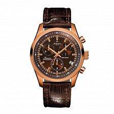 Часы наручные Atlantic 65451.44.81
