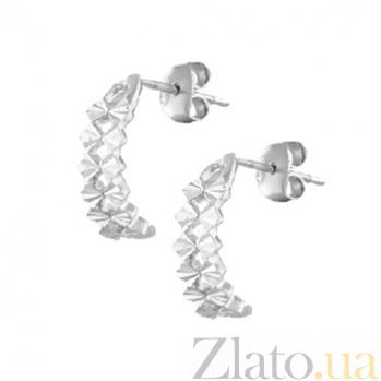Серебряные серьги Беверли с алмазной насечкой SLX--С2/401