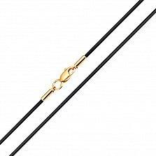 Каучуковый шнурок Матиас с позолоченной застежкой в евро цвете, диам. 1,5мм
