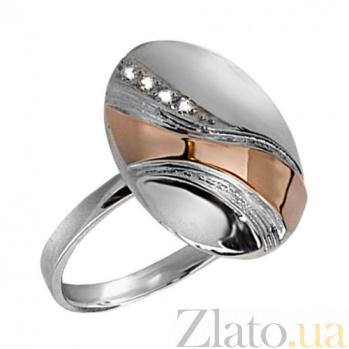 Серебряное кольцо с золотой вставкой и фианитами Милан BGS--243к