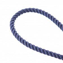 Шелковый синий шнурок Мир с серебряной позолоченой застежкой,2мм