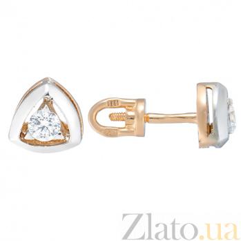 Золотые серьги-пуссеты с цирконием Лина 3532567