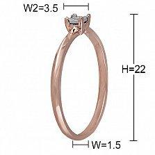 Золотое кольцо Чудесный сон с бриллиантом и насечкой